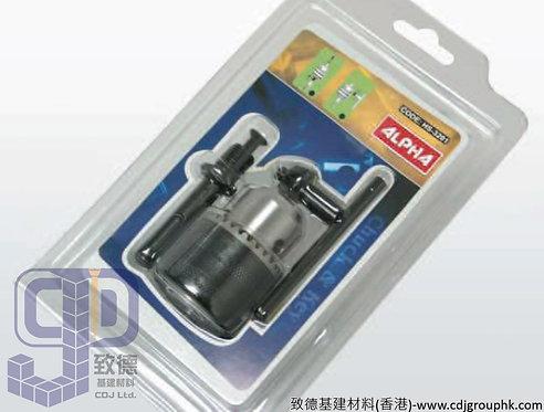 中國-1/2吋電鑽索頭連杆-10040(AE)
