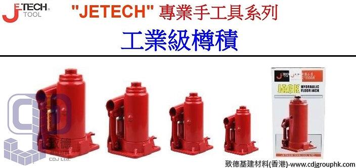 """中國""""JETECH""""專業手工具-工業級樽積-HBJ210"""