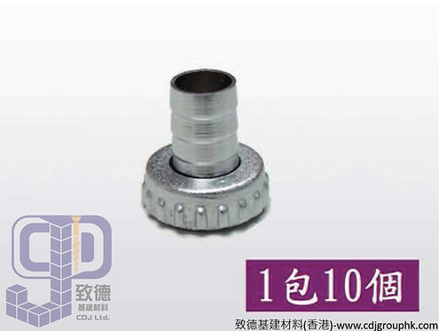中國-波子龍頭咀(1包10個)-42150(AE)
