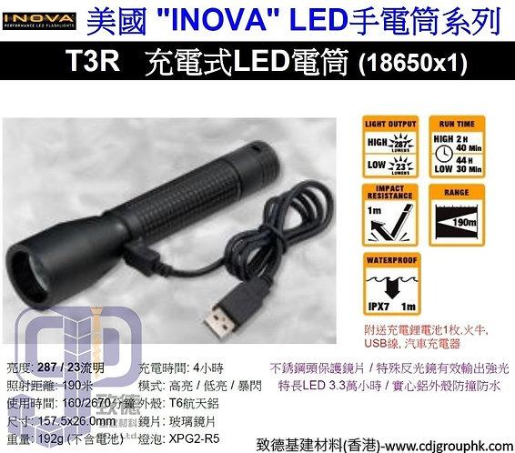 """美國""""INOVA""""-LED手電筒系列-T3R充電式LED電筒(18650x1)-T3R01"""