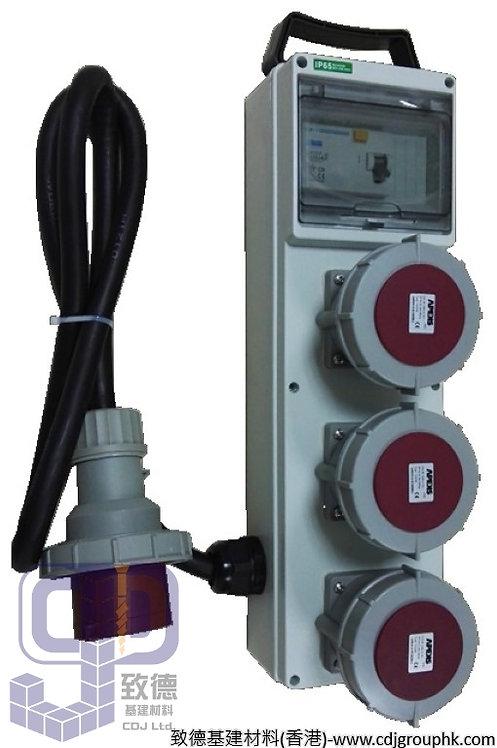 """中國""""APEKS""""-380V防水蘇60A配電膠箱32A-5Px3位連RCD(IP67)-940216"""