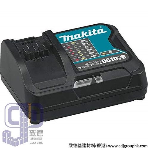 """日本""""MAKITA""""牧田-電動工具-原裝鋰電充電座12Vmax(快叉)-110V-DC10SB"""