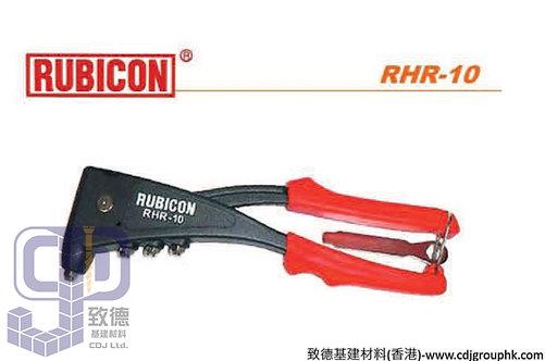 "日本""RUBICON""羅賓漢-拉釘鉗(RHR-10)-50060(AE)"