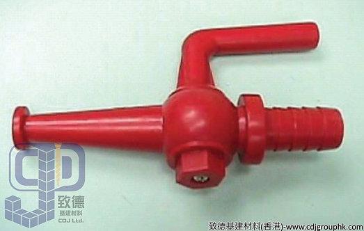 中國-消防射咀(水筆)-63010(AE)