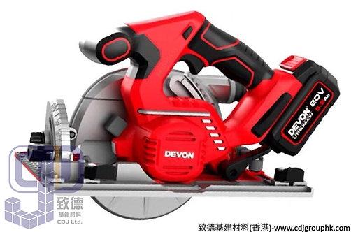 """中國""""DEVON""""大有-電動工具-7.3""""電圓鋸(風車鋸)<無碳刷>-5419Li-185"""