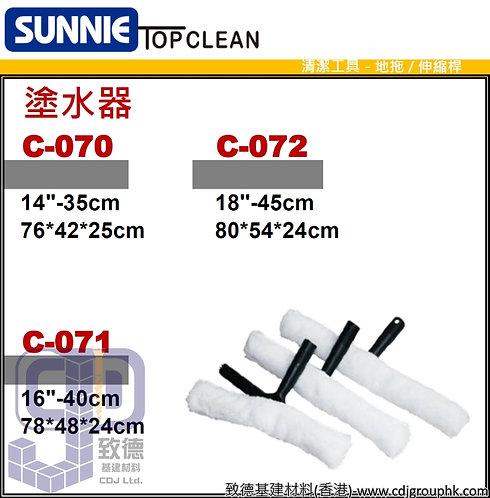 """中國""""SUNNIE""""TOP CLEAN-塗水器-C0702(STMW)"""