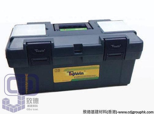 "中國""TOPWIN""-工具箱(BOX-380,BOX-430,BOX-450)-7205060(AE)"