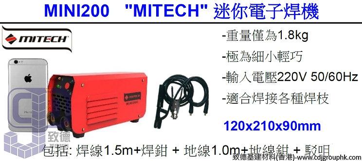 """中國""""MITECH""""美高-迷你電子焊機-MINI200"""