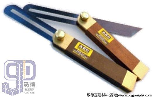 """中國""""MUJINGFANG""""木井方-酸枝木角度尺(9寸)-A00202(VT)"""