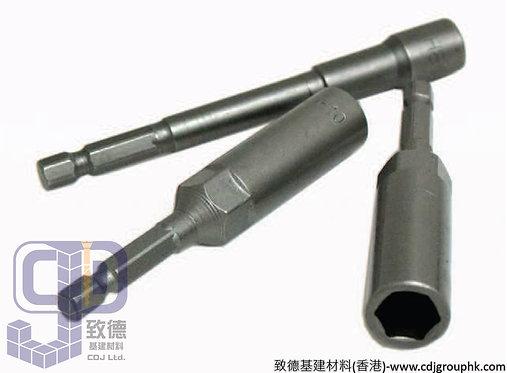 中國-六⻆磁卜批咀(加長/特長/加深批杆)-50085260(AE)