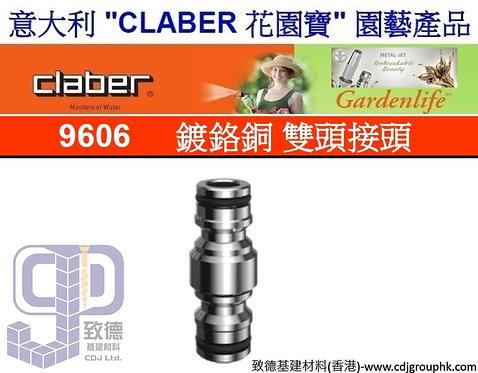 """意大利""""CLABER""""花園寶-鍍鉻銅雙頭接頭-CLA9606"""
