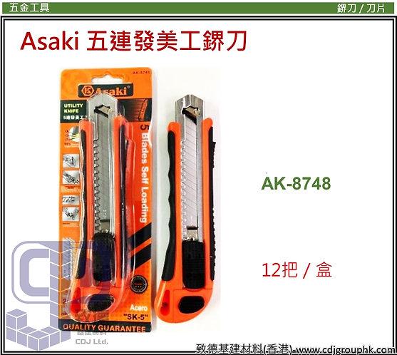 """中國""""Asaki""""雅賽崎-五連發美工介刀(鎅刀)-AK8748(STMW)"""