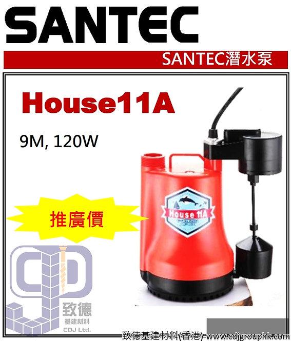 """台灣""""SANTEC""""-潛水泵120W-HOME11AS(STMW)"""
