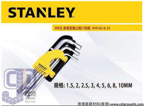"""美國""""STANLEY""""史丹利-六⻆匙(長柄波頭公制9支裝)-99270(AE)"""