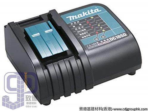 """日本""""MAKITA""""牧田-電動工具-原裝鋰電池充電器14.4-18V(慢叉)-DC18SD"""
