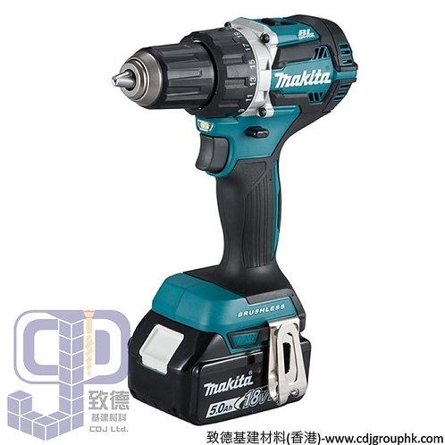 """日本""""MAKITA""""牧田-電動工具-13mm(1/2吋)充電式起子電鑽-DDF484Z"""