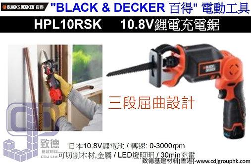"""美國""""BLACK & DECKER""""百得-電動工具-10.8V鋰電充電鋸-HPL10RSK"""