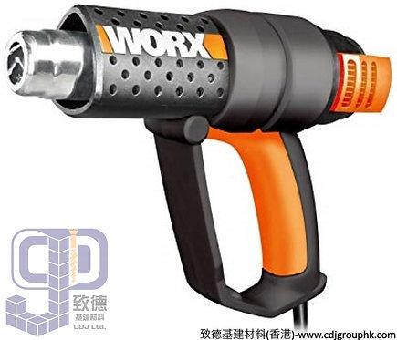 """德國""""WORX""""威克士-電動工具-熱風槍-WX041"""