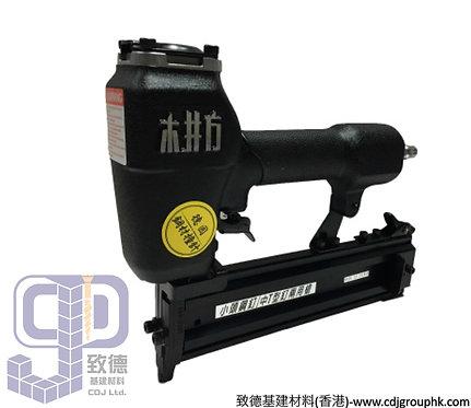 "台灣""MUJINGFANG""木井方-FST50/1850-S兩用大鼔直釘槍-FF00405(TV)"