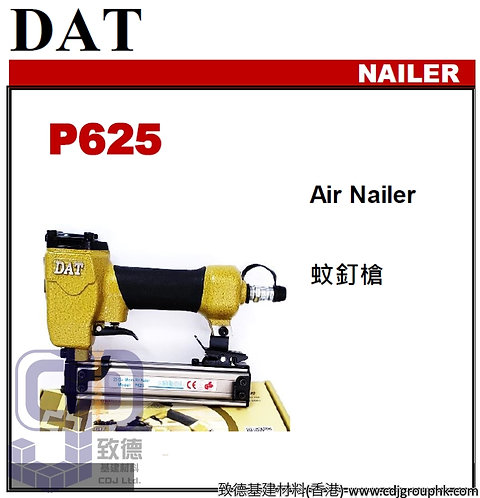 """中國""""DAT""""-蚊釘槍-DATP625(STMW)"""