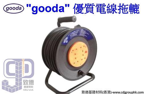 """中國""""gooda""""-優質電線拖轆-GODCR"""