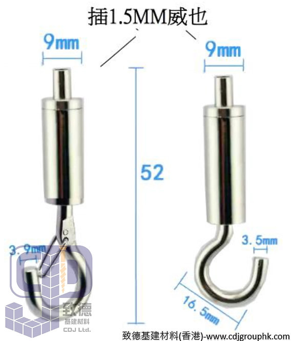 中國-白鋼威也掛勾(1.5mm)帶鎖/不帶鎖-TKWSL15(WIP)