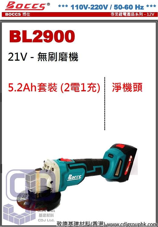 "中國""BOCCS""博仕-21V無碳刷磨機-BL2900(STMW)"