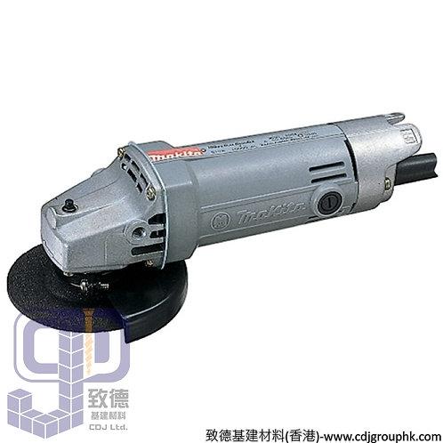 """日本""""MAKITA""""牧田-電動工具-100mm(4吋)角向磨光機-110V-N9500N"""