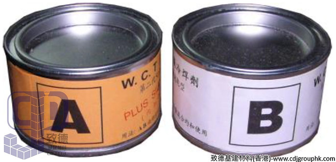 中國-AB牌-TK7A1AB(WIP)