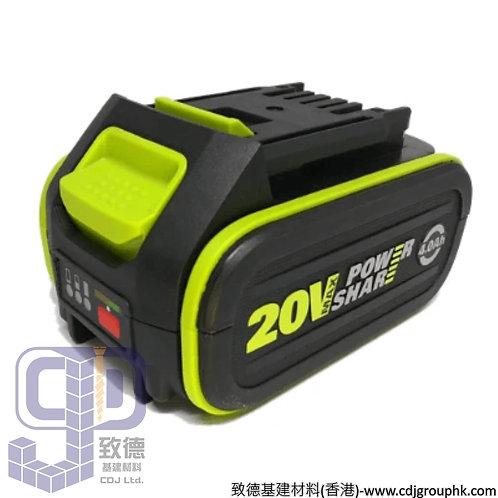 """德國""""WORX""""威克士-電動工具-20V鋰電池4.0Ah-WA3595"""