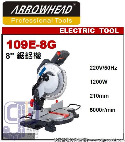 """中國""""ARROWHEAD""""-鋸鋁機1200W(220V)-109E8G(STMW)"""