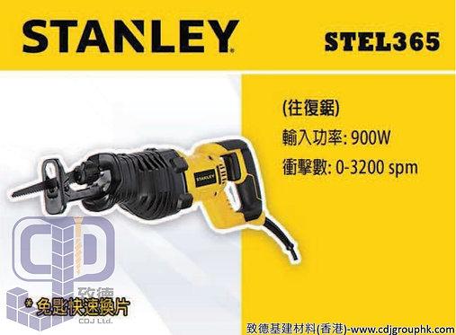 "美國""STANLEY""史丹利-電動工具-老虎鋸/往復鋸(900W)-10100(AE)"