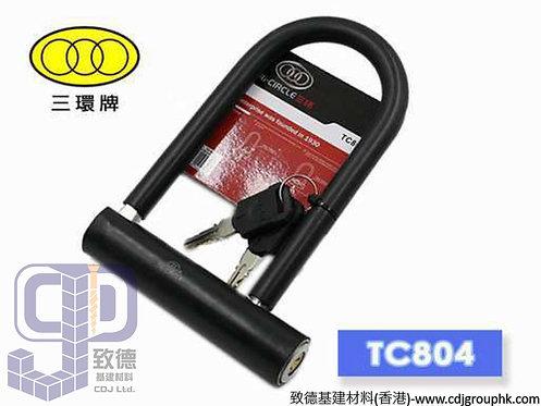 """中國""""TRI-CIRCLE""""三環牌單車鎖系列-U型單車鎖-TC804(AE)"""