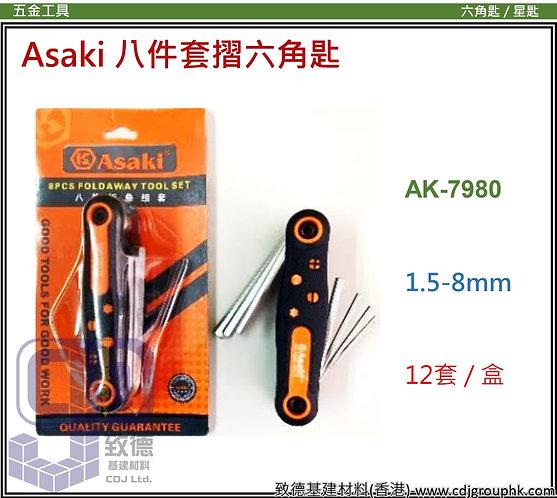 """中國""""Asaki""""雅賽崎-1.5-8mm八件套摺六角匙-AK7980(STMW)"""