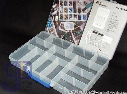 中國-零件盒(347x217x50mm)-70180(AE)