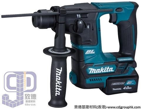 """日本""""MAKITA""""牧田-電動工具-16mm(5/8吋)充電式電錘-HR166DZ"""