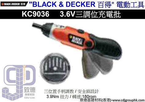 """美國""""BLACK & DECKER""""百得-電動工具-3.6V三調位充電批-KC9036"""