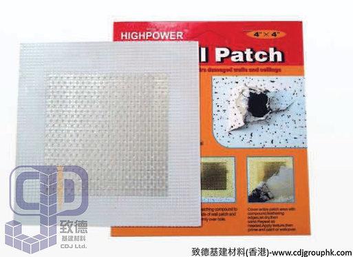中國-補牆鋁板(4寸x4寸)-91195(AE)