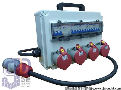 """中國""""APEKS""""-380V防水蘇63A配電膠箱32A-4Px4位連RCD(IP44)-940607"""
