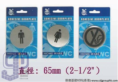 中國-圓型不銹鋼指示牌(男,女,不准吸煙)-4026780(AE)