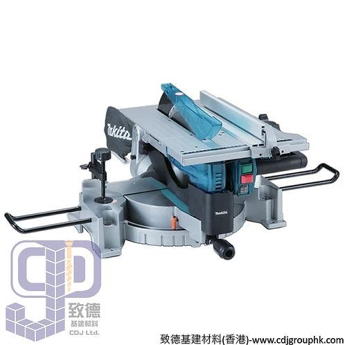 """日本""""MAKITA""""牧田-電動工具-305mm(12吋)兩用平台斜切鋸-220V-LH1201FL(取代LH1200FL)"""