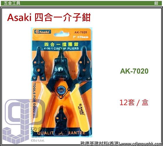 """中國""""Asaki""""雅賽崎-四合一介子-AK7020(STMW)"""