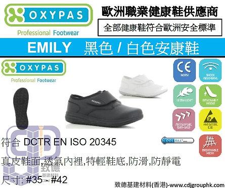 """法國""""OXYPAS""""-黑色/白色安康鞋-EMILYBW"""