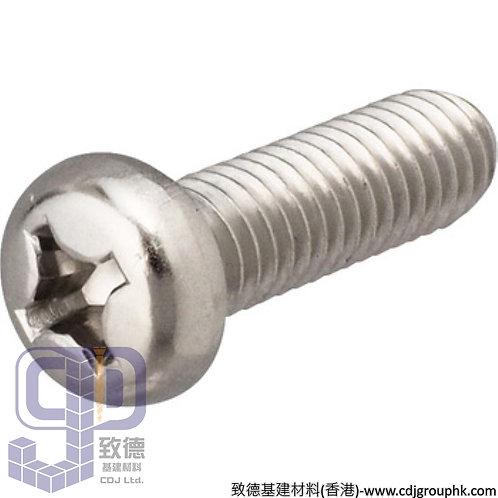 中國-304/316/A2-50/A4-50/A4-70-圓頭機絲(Pan Head Machine Screw)-SSPHMS