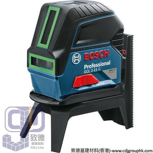 """德國""""BOSCH""""博世-電動工具-平水儀(綠光)Professional-GCL 2-15 G"""