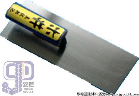 """中國""""MON JIN""""木井-泥水灰池系列-六厘批池-AA00402(TV)"""