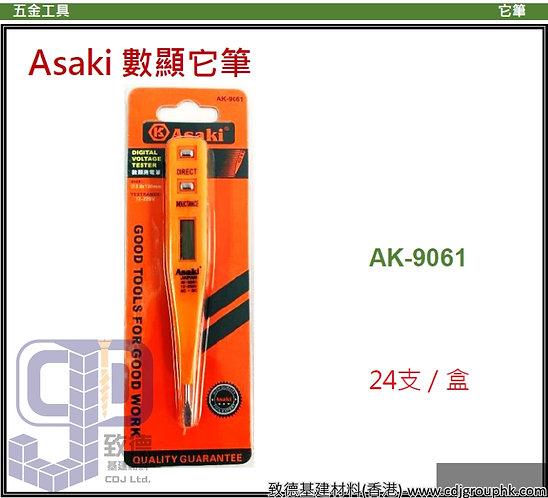 """中國""""Asaki""""雅賽崎-數顯它筆(他筆)/檢電筆-AK9061(STMW)"""
