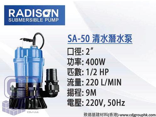 "中國""RADISON""-2吋日式潛水泵(清水)-220V-SA50(AE)"