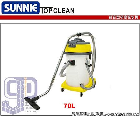 """中國""""SUNNIE"""" TOP CLEAN新田-靜音型吸塵吸水機70/90L(塑膠桶)-SA7090P(STMW)"""