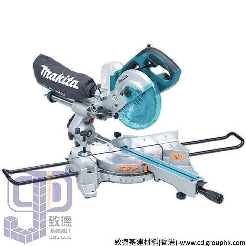 """日本""""MAKITA""""牧田-電動工具-190mm(7-1/2吋)充電式斜斷鋸(滑動複合式)-DLS713Z"""